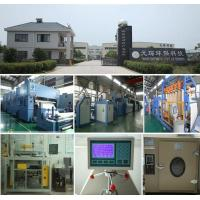 Anhui Yuanchen Environmental Protection Science and Technology Co.,Ltd