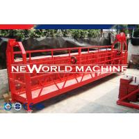 Quality Building Facade Construction Suspended Working Platform 630kg Rated Loading Capacity for sale