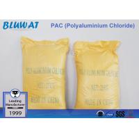 Quality PAC Wastewater Treatment Chemicals Used In Deodorants And Antiperspirants for sale