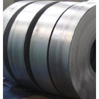 Quality ASTM 4130 (30CrMo) Steel Coils for sale