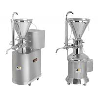 Quality For peanut butter processing line Colloid Mill for sale