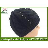 Quality Chinese manufactuer beanie patch knitting hat  cap  patterns 69g 20*20cm 100%Acrylic keep warm for sale