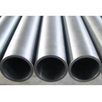 Quality Galvanized Steel Tube for sale