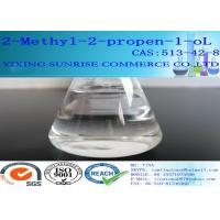 Buy cheap MAOH Paint Solvent CAS 513-42-8 2 Methyl 2 Acrylamide 1 Alcohol Organic Intermediates product