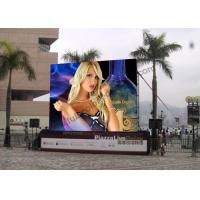 China HD customized Outdoor SMD Led Display Energy saving iron or aluminum cabinet on sale