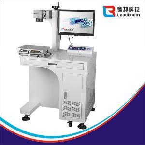 Buy cheap Portable Mini Fiber Laser Marking Machine For Diamond / Hard Plastic CE Approval product