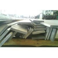 Quality High Hardness Grade 17-4PH / 630 Flat Stainless Steel Bar / Flat Iron SS Flat Bars for sale