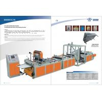 Quality 15Kw / 16Kw High Speed Side Sealing PP Bag Making Machine With CE ISO for sale