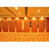Quality Conference Room Folding Partition Wall , Aluminium Folding Sliding Doors Hotel Room Divider for sale