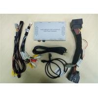 Quality Video Interface Car Multimedia Navigation System for sale