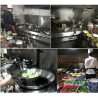 China induction wok cooker on sale