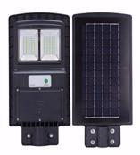 Quality 5730 Chips IP65 All In One Integrated Solar Street Light 30W 60W Battery 3.2v 5500mah for sale