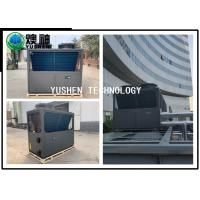 Quality Hotel Ductless Air Source Heat Pump , Air To Air Heat Pumps In Cold Climates for sale