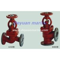 Quality Marine Cast Iron Flanged Globe Valves for sale