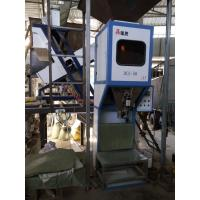 Quality Double Station Semi Auto Filling And Sealing Machine / Grain Bagging Machine for sale