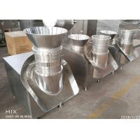 Quality Chicken Flavor Revolving Granulator Production Line GMP Standard Low Noise for sale