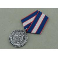Quality Antique Silver Government Short Ribbon Medals , Awards Medallions With Brass Material for sale