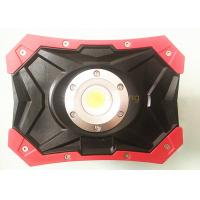Buy cheap 5W COB LED Solar Powered Work Lights / IP65 Portable Led Work Flood Light from wholesalers