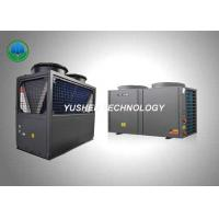 Quality Cooling Air Energy Heat Pumps , Low Temperature Air Source Heat Pump for sale