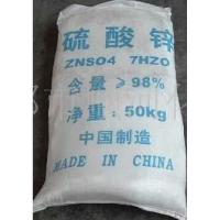 Quality Zinc sulphate for sale