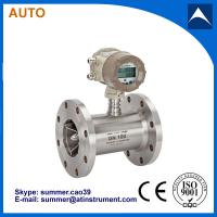 Quality 304 Stainless Steel Fuel (Oil)Turbine Digital Flow meter with reasonable price for sale