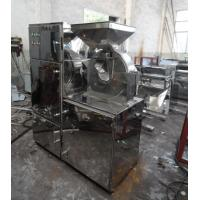 China Pulverizer machine/stainless steel food mill on sale