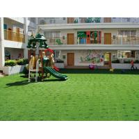 Buy cheap Kindergarten leisure grass from wholesalers