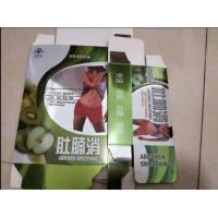 Buy cheap Abdomen Smoothing 100% Herbal Weight Loss Capsules Slimming Product- Abdomen from wholesalers