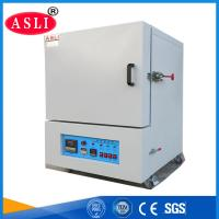 Buy cheap High Precision Climate Test Chamber Climate Temperature Measuring Instrument Customized product