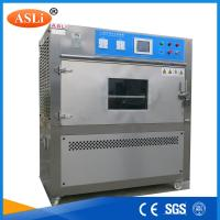 Buy cheap UV Aging Environmental Test Chamber Solar Rediation UV Aging Chamber Accelerated Weathering Machine product