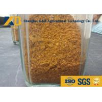 Quality Raw Material Fish Meal Powder / Animal Feed Additive For Feed Mix Industry Factory for sale