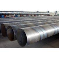 "Quality Grade X70 Spiral Submerged Arc Welded <strong style=""color:#b82220"">Pipe</strong> API5L PLS1 PLS2 <strong style=""color:#b82220"">SSAW</strong> <strong style=""color:#b82220"">Pipe</strong> For Petroleum for sale"