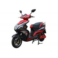 """Quality CE Control Equipment 72V/20Ah <strong style=""""color:#b82220"""">1500W</strong> <strong style=""""color:#b82220"""">Electric</strong> <strong style=""""color:#b82220"""">Scooter</strong> , Brushless hub motor for sale"""