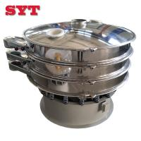 Quality Sugar cane juice sieve separator liquid sieve separator vibrating screen for syrup for sale