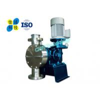 Quality SEKO KomBa Series Electromagnetic Metering Pump with Simple Operation for sale