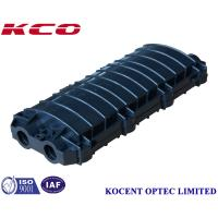 Buy cheap Buried 48 Cores 4 Ports Fibre Optic Splice Enclosure Box PC Material KCO-H-2-2-07 product