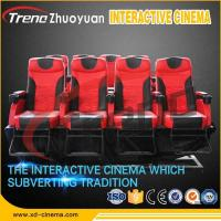 Quality 70 PCS 5D Movies Hydraulic System Mobile 5D Cinema With Virtual Reality Gaming Console for sale