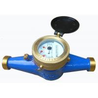 Quality DN15 Multi Jet Volumetric Flow Meter Brass Body for sale