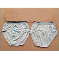 Buy cheap Good Flexibility Fashion Eco Friendly Polyester / Cotton OEM Stripe Organic Kids Underwear product