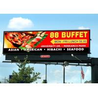 Buy cheap P6.67 P16 Front Service Outdoor Advertising Led Display , Led Advertisement Display from wholesalers