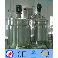 Buy 2000L Sanitary Stainless Steel Mixing Tank For Liquid Soap Shampoo Detergent Pharmaceutical at wholesale prices