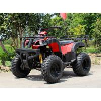Buy cheap 200cc Air Cooled Manual Clutch Four Wheel ATV With Front Double A - Arm from wholesalers