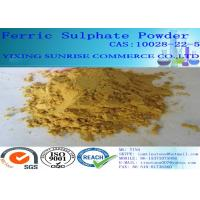 Ferric sulphate Powder Animal Feed Additices Effective Coagulant CAS 10028-22-5