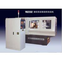 Buy 3 Axis CNC Helical Gear Cutting Machine, 15kva Automatic Gear Cutter Machine at wholesale prices
