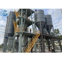 Buy Tile Glue Adhesive Dry Mortar Plant Powder Mixing Equipment 20 - 30 T/H Capacity at wholesale prices