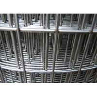 China Heavy Gauge 1x1 Wire Mesh , Electric Galvanized Wire Mesh For Plastering on sale