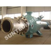 Buy cheap Chemical Processing Equipment Titanium Gr.7 Reboiler for Paper and Pulping product
