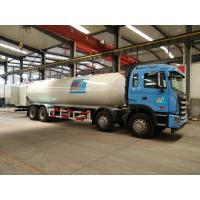 Quality JAC 34.5cbm 8*4 17t- 18 Tons LPG Tanker Truck With Gas Refilling Machine for sale