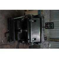 China Manual Die Cutting And Creasing Machine CE Safety Fully Automatic Oil Pump on sale