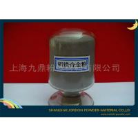 Buy cheap High Purity Aluminium Magnesium Alloy Powder Take Off Oxygen For Metallurgy product